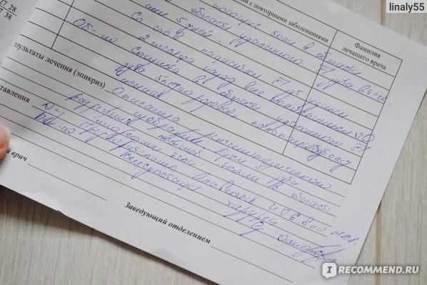 Стоматологическая поликлиника №30, Санкт-Петербург фото