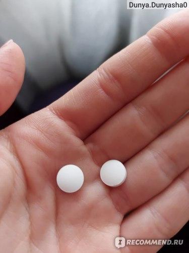Лекарственный препарат Мизопростол