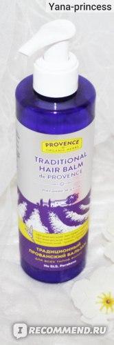 Бальзам для всех типов волос Natura Vita Традиционный прованский питание и уход фото