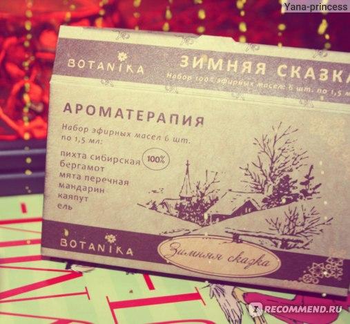 """Набор эфирных масел BOTANIKA """"Зимняя сказка"""" фото"""