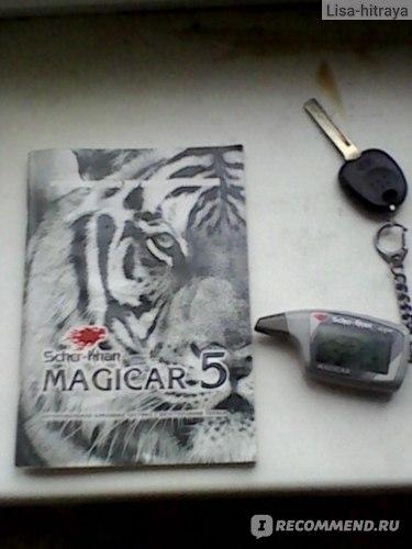 Автосигнализация SCHER-KHAN MAGICAR 5  с обратной связью фото