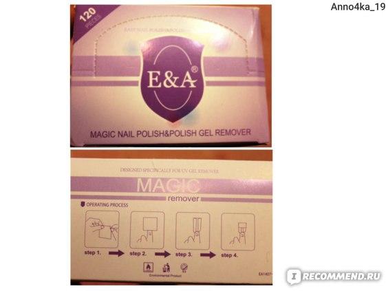 Жидкость для снятия гель-лака Ebay 120 PCS E&A MAGIC Remover фото