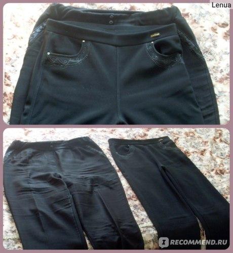 Сравнение старых и новых брюк после похудения