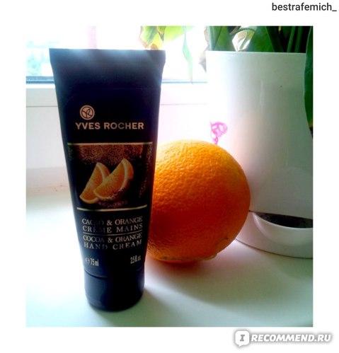 "Крем для рук Ив Роше / Yves Rocher ""Какао&Апельсин"" фото"