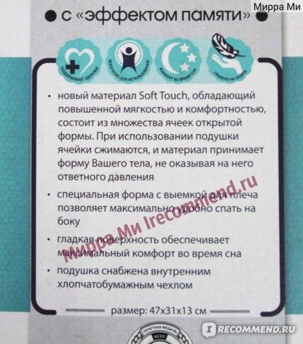 Тривес ТОП-116