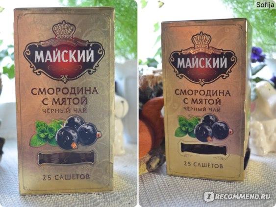 Чай в пакетиках Майский Золотая коллекция смородина с мятой ( чёрный ) фото