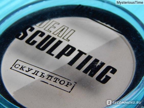 Палитра корректоров формы лица LUXVISAGE Ideal Sculpting фото
