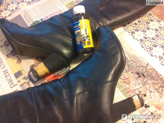 Вот так выглядели мои сапоги ((