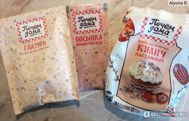 Набор для выпечки Русский продукт Кулич Пасхальный (ТМ Печём дома) фото