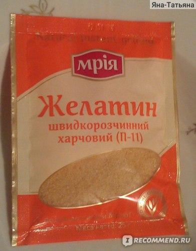 Изображение - Пищевой желатин для суставов как принимать отзывы Gpp2DhbUJLUpsnENNxZQYw