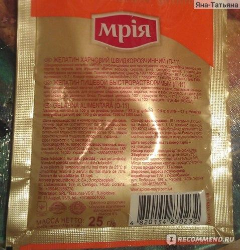 Изображение - Пищевой желатин для суставов как принимать отзывы HM6QnjqK1DNgucvA6G5hyA
