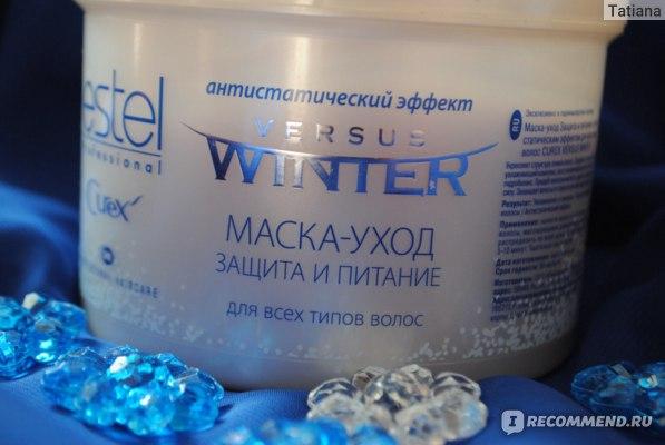 Маска для волос Estel Curex Versus Winter фото