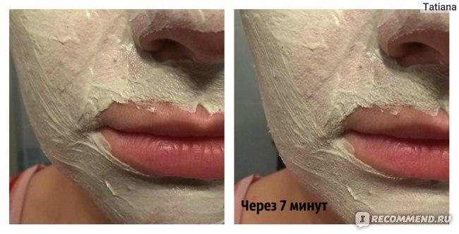 Маска для лица Зелёная планета грязевая, глубоко очищающая поры для жирной и проблемной кожи с маслом розмарина фото