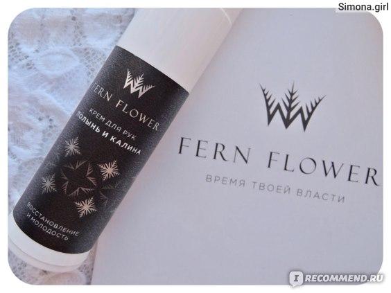 """Крем для рук FERN FLOWER """"Полынь и калина"""" фото"""