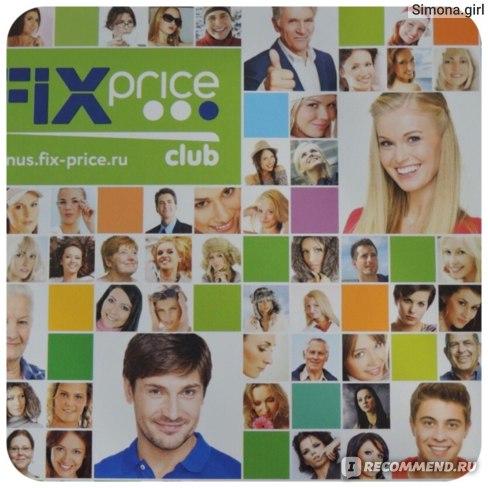 «Fix Price» - cеть магазинов низких цен фото