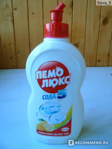 """Средство для мытья посуды Пемолюкс """"Пемолюкс Цитрусовая свежесть"""" сода 5  фото"""