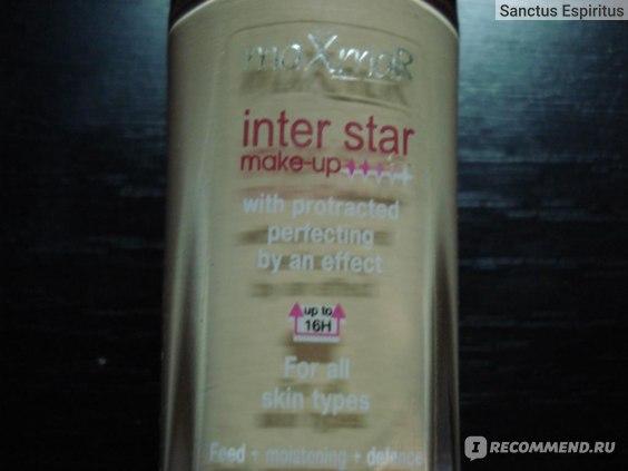 Тональный крем MaXmaR Inter Star фото