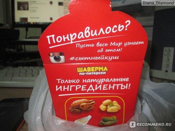 сытный куш рецепт