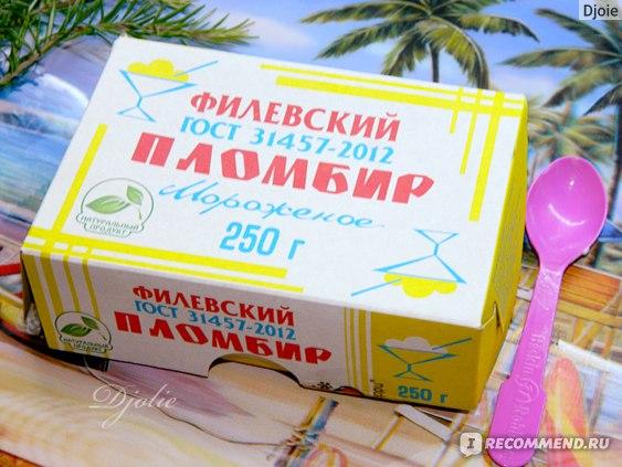 Мороженое Айсберри Филевский пломбир  фото