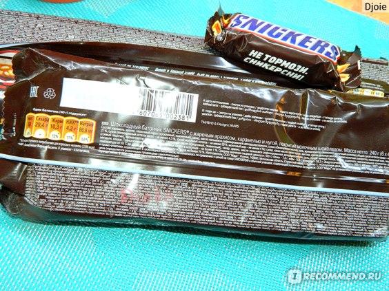 Шоколадный батончик Mars SNICKERS SNACK SIZE (9 батончиков) фото