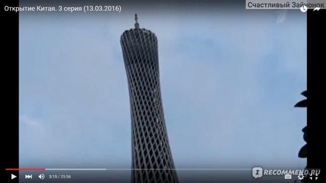 Открытие Китая (Первый канал) фото