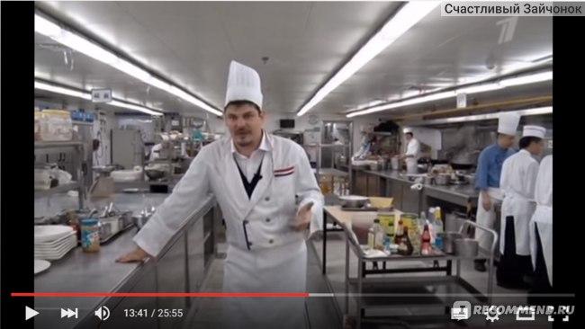 выпуск 5 Китайская кухня