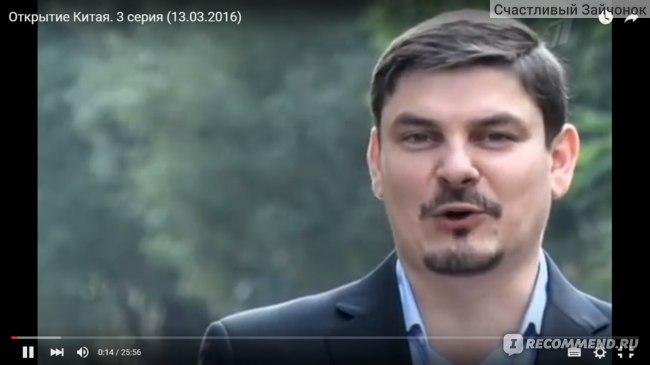 ведущий Евгений Колесов
