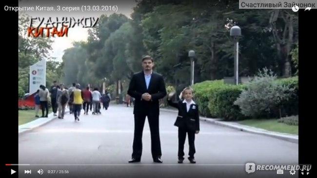 Евгений Колесов и Гордей Колесов