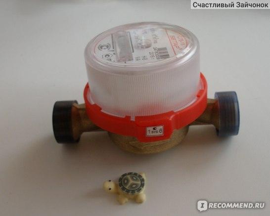 Счетчик горячей и холодной воды Бетар СГВ-15 фото
