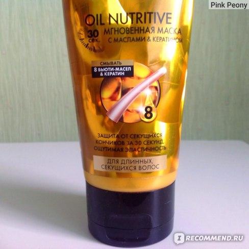 Маска для кончиков волос в домашних условиях  803