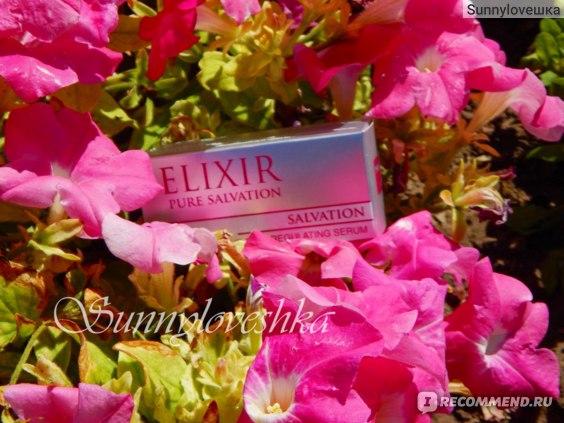 Эликсир-сыворотка Piel Cosmetics Elixir SALVATION для проблемной кожи фото
