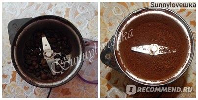 Кофе в зёрнах Кава зі Львова Львівська  фото