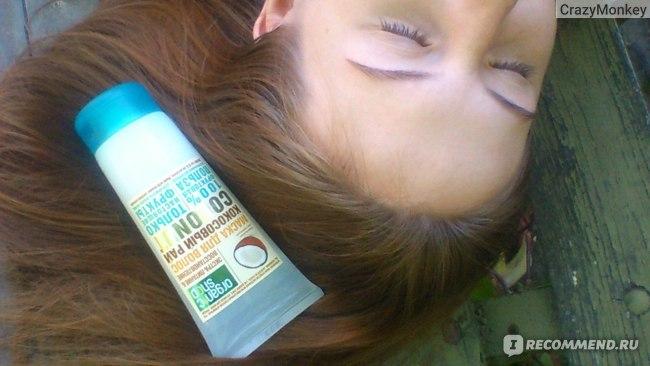 Маска для волос ORGANIC SHOP Экстра-питание & Восстановление Кокосовый рай COCONUT 100% Фруктовая польза натуральных витаминов фото