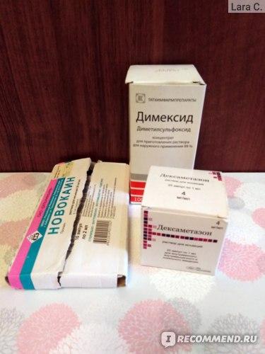 Лекарства для компресса
