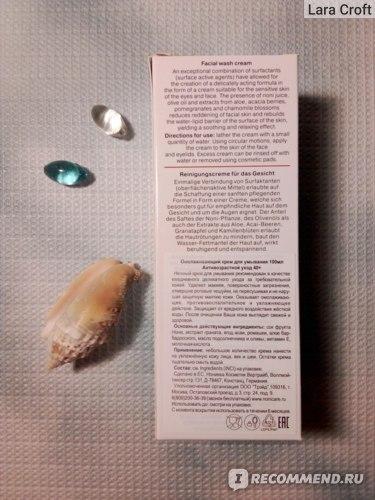 Nonicare Омолаживающий крем для умывания Deluxe - Face Wash Cream