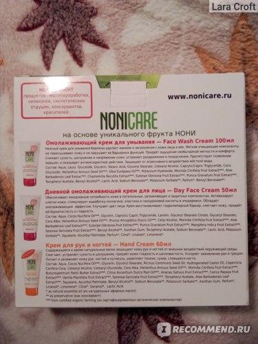 Nonicare Набор косметический Deluxe №2 (описание на обратной стороне коробки)