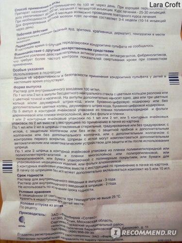 Изображение - Отзывы о хондрогард при заболеваниях суставов o2QhmXmBXylVhYLfh6mTg