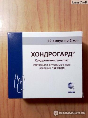 Изображение - Отзывы о хондрогард при заболеваниях суставов qkFmUe0RTVKZ4wblzHpew