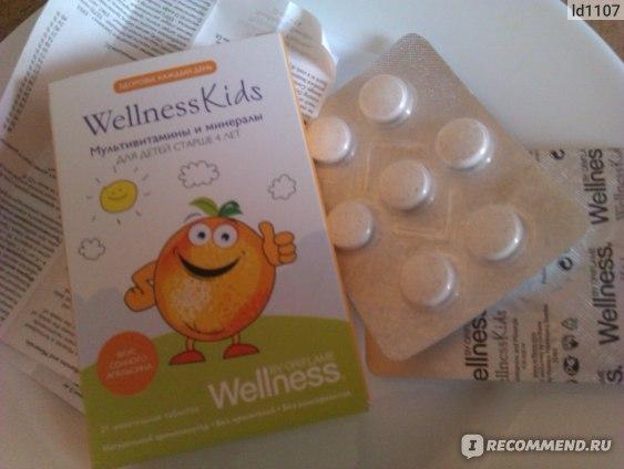 внешний вид витаминок
