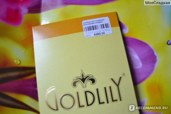 Спираль голдлили goldlily отзывы 17
