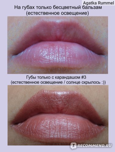 Карандаш для губ Sephora  Nano lip liner фото