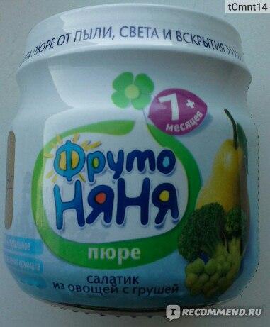 Детское питание Фруто Няня Салатик из овощей с грушей фото