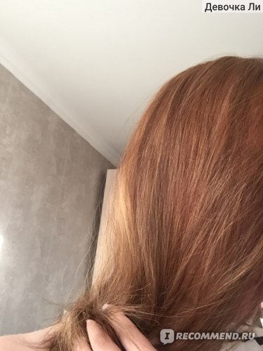 Волосы до
