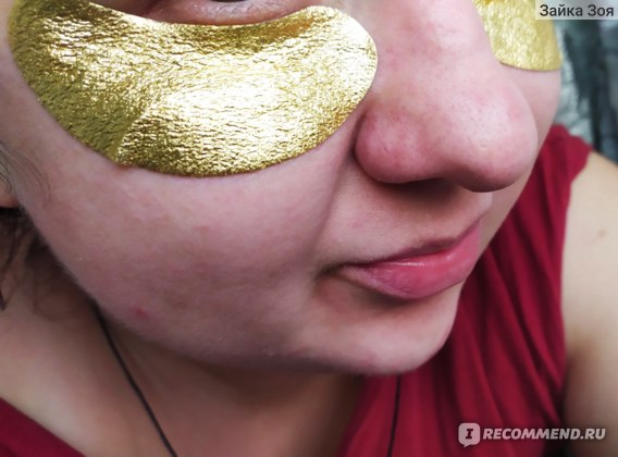 """Патчи для глаз Skinlite Фольгированные """"Золото"""" фото"""