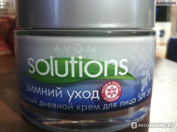 """Крем для лица Avon Solutions Питательный дневной SPF 20 """"Зимний уход"""" фото"""