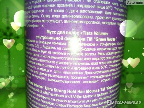 Пена для укладки Tiara Volume  фото