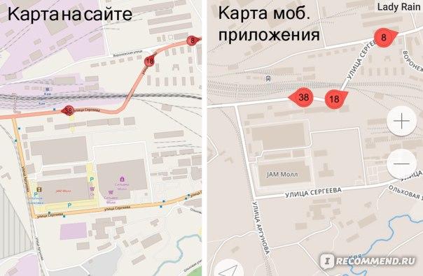 Устаревшая карта в мобильном приложении
