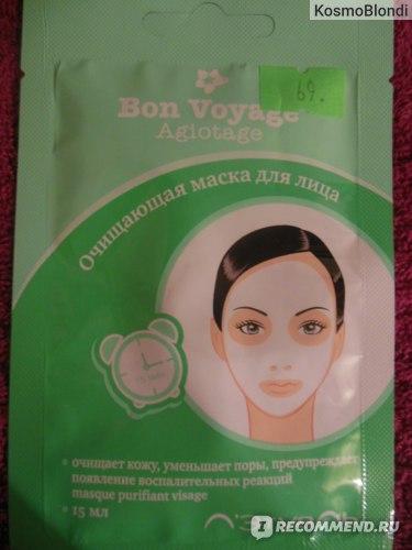 Цена маски - 69 рублей без скидки