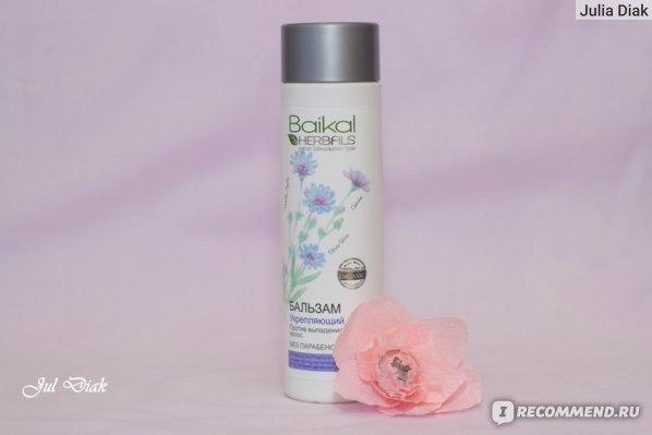 Бальзам для волос Baikal herbals Укрепляющий против выпадения фото
