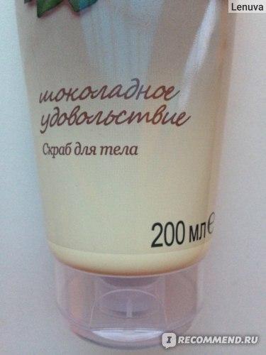 Скраб для тела Avon Naturals Шоколад фото